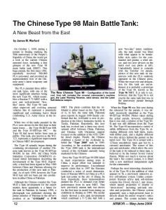 Chinese Type 98