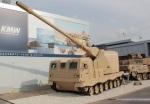 IAI artillery