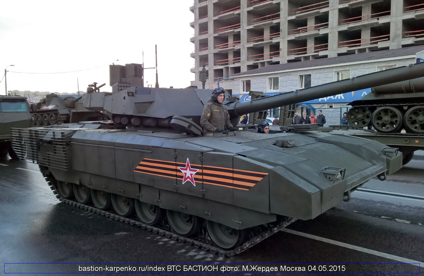 New Russian AFVs revealed to public – Tank and AFV News