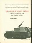 Soviet Armor SU page 1