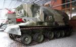 laser tank
