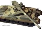 Object 490A model.