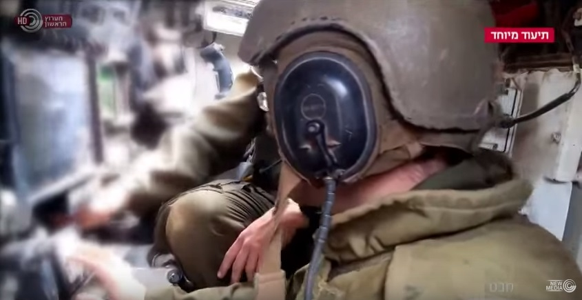 Israeli Ground Force Rgzvs3a
