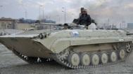 Iraq BMP