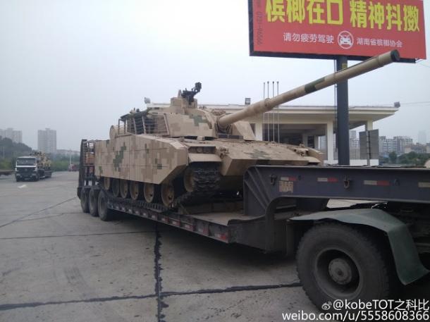 vt-5-light-tank