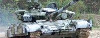 T-64BV1-ukrajinski-glavni-bojni-tank--900x350