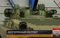 BMP-2 KWS mit Berezhok-Turm für Russland