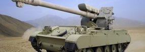 AMX-13_with_D30-970x350